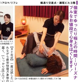 ホットペッパー・ビューティ(ネットから予約)イメージ