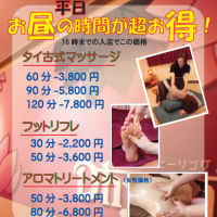 SnapCrab_NoName_2016-4-13_16-27-33_No-00